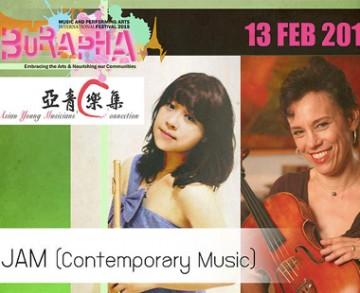 Jams Concert Poster