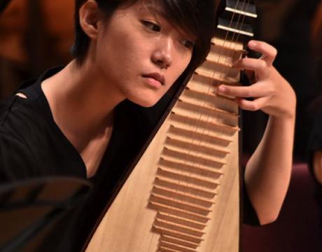 Yu Rong Chen Playing Pipa